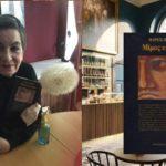 Μίμος και μίμοι του Μάριου Πλωρίτη, γράφει η Ασπασία Κράλλη