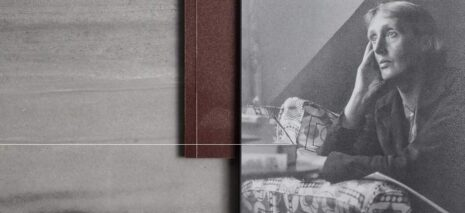 """Γιάννης Λασπιάς """"Το δικό της δωμάτιο"""" από την Κάπα Εκδοτική"""