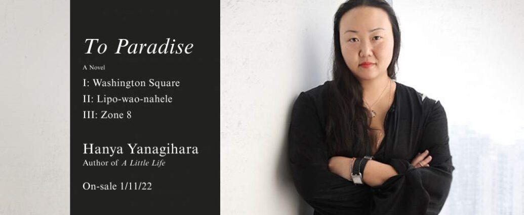 Η σταρ της αμερικάνικης λογοτεχνίας Hanya Yanagihara επιστρέφει με νέο μυθιστόρημα