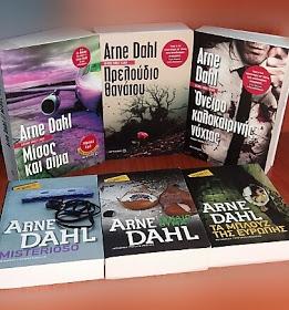 Arne Dahl «Μουσικές καρέκλες»   Βιβλιοπρόταση για το Σ/Κ