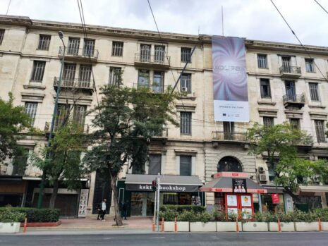 Οι Εκδόσεις Κάκτος συνεργάζονται με την 7η Μπιενάλε της Αθήνας ECLIPSE